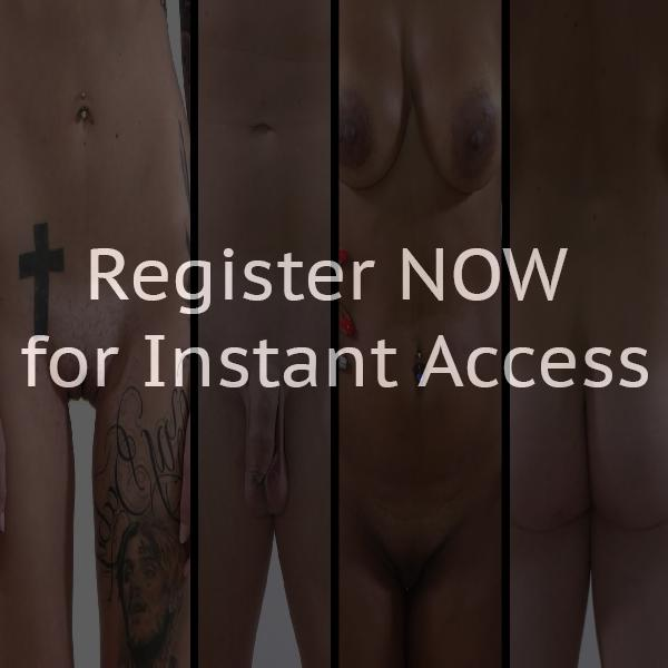 Naked Attraction Frauen